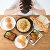 食欲を抑える方法ベスト3!メンタリストdaigoから学んだ方法